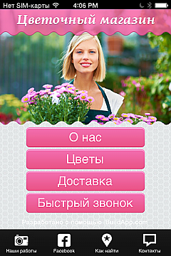 Solution 34630