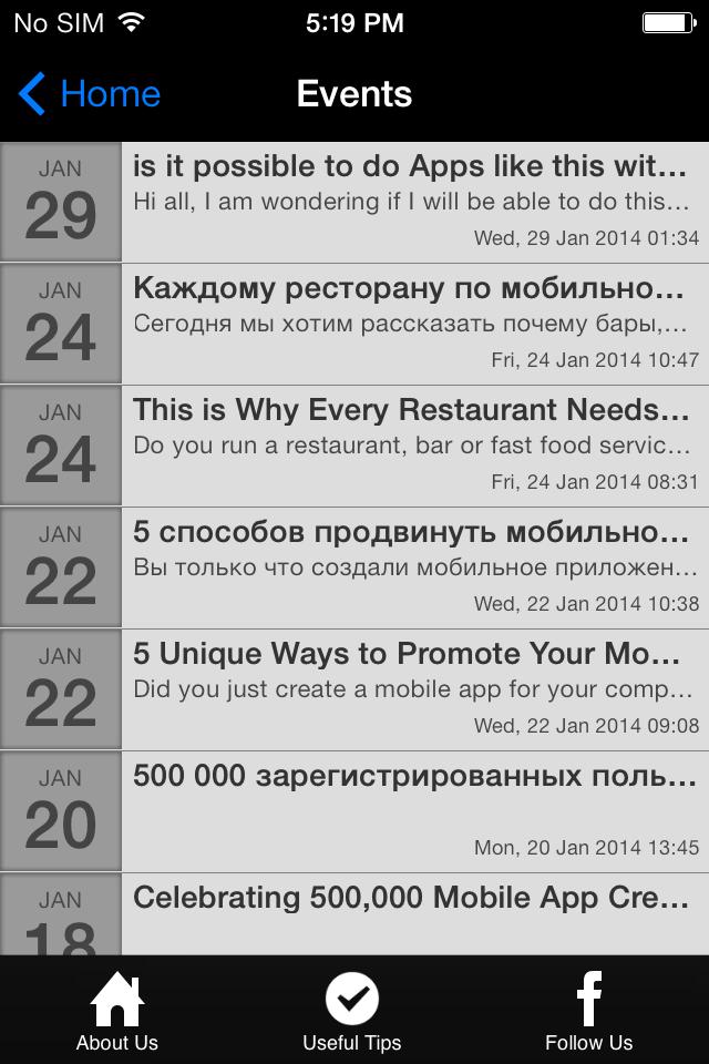 Estrategias de Aplicaciones Móviles