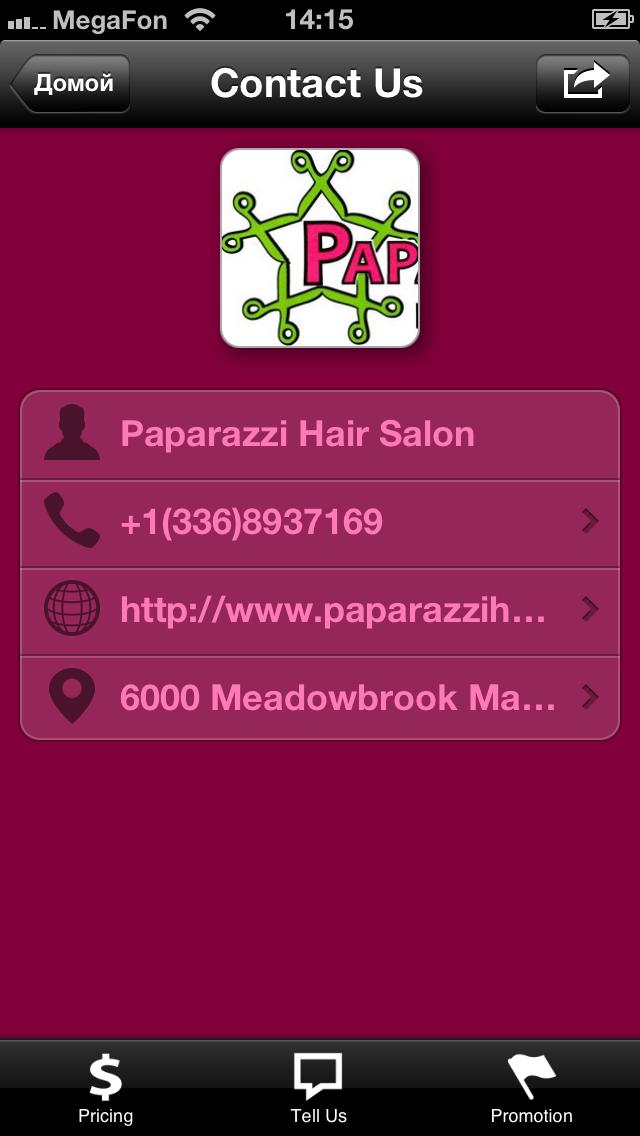 Las Salones de Belleza Apps Móviles