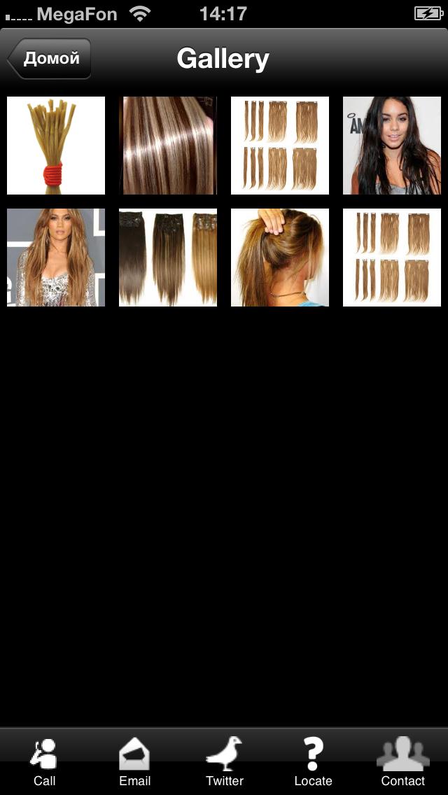 Las Salones de Belleza App