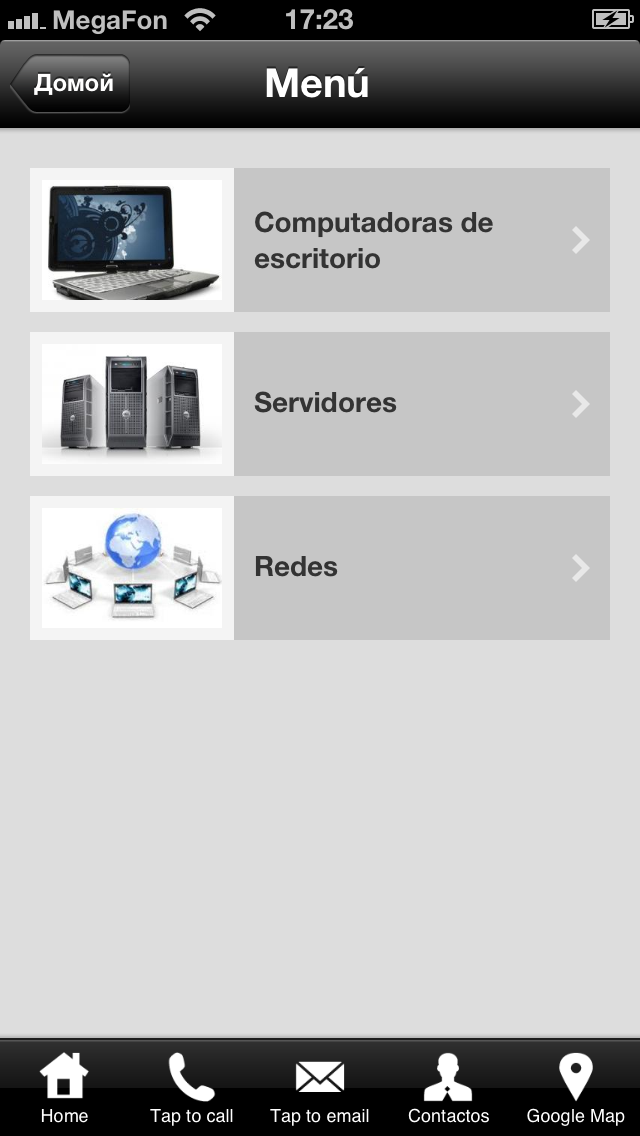 aplicaciones móviles creadas