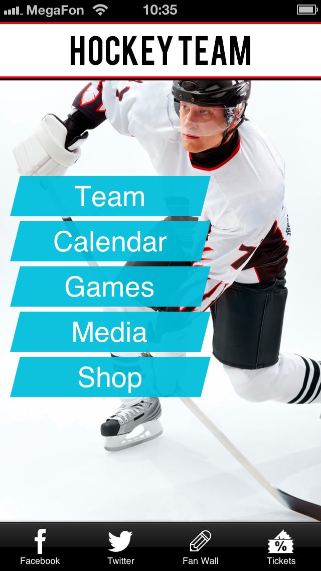 Aplicaciones Moviles para los Equipos de Hockey