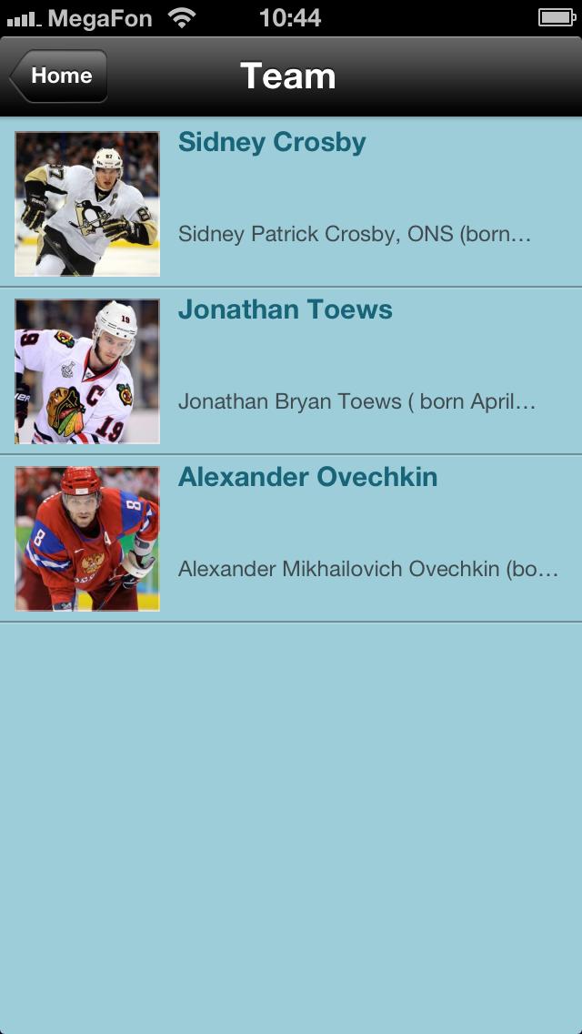 Aplicaciones para los Equipos de Hockey